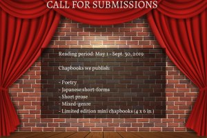 Call for Submissions – Trish Hopkinson
